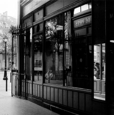 Entrance, Passage Du Bourg l'Abbé